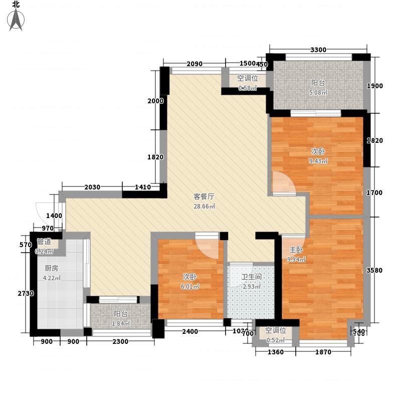 西区地标84.15㎡一期H户型2室2厅1卫1厨