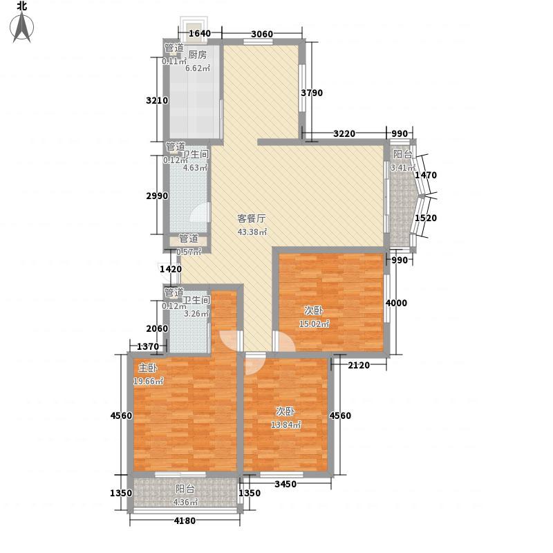 滨海新城149.26㎡滨海新城户型图9号楼户型3室2厅1卫户型3室2厅1卫