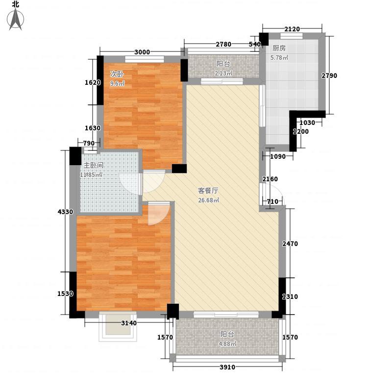 南国明珠二期87.72㎡三期3#、4#、6#D户型2室2厅1卫1厨
