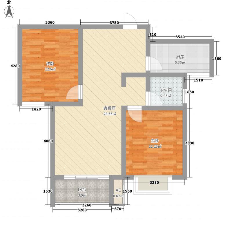 龙湾缔景95.29㎡龙湾缔景户型图4#B-3户型2室2厅1卫1厨户型2室2厅1卫1厨
