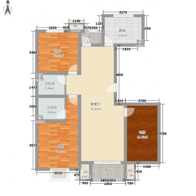 津成广场128.16㎡津成广场户型图H户型3室2厅1卫1厨户型3室2厅1卫1厨