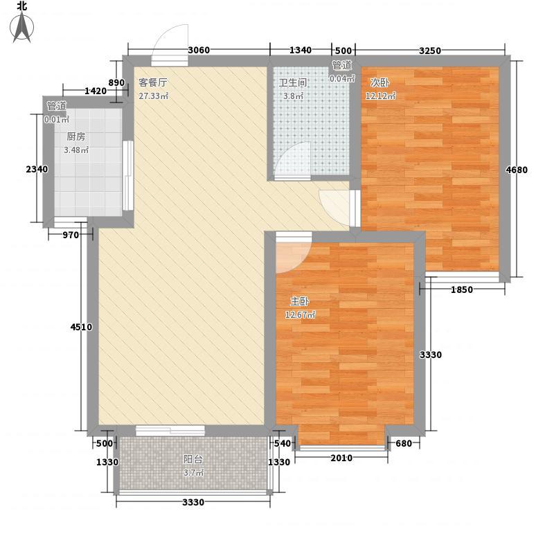 卓达太阳城青年之都91.86㎡卓达太阳城户型图91.86平米2室2厅1卫1厨户型2室2厅1卫1厨