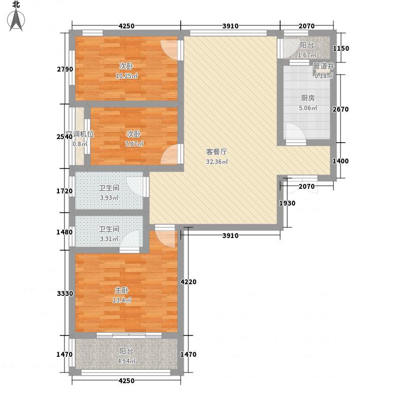 云顶雅苑123.00㎡云顶雅苑户型图户型43室2厅2卫1厨户型3室2厅2卫1厨