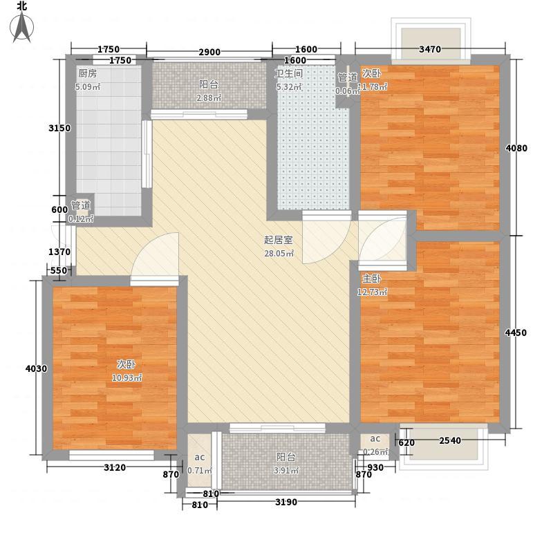 绿地海顿公馆121.85㎡绿地海顿公馆户型图C1标准层3室2厅1卫1厨户型3室2厅1卫1厨