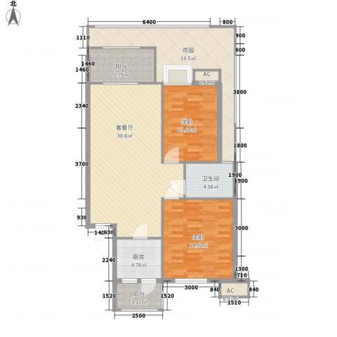 幸福里2室1厅1卫1厨92.97㎡户型图