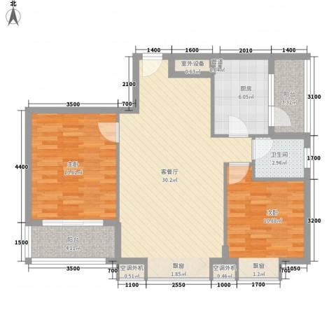 名品建筑2室1厅1卫1厨94.00㎡户型图