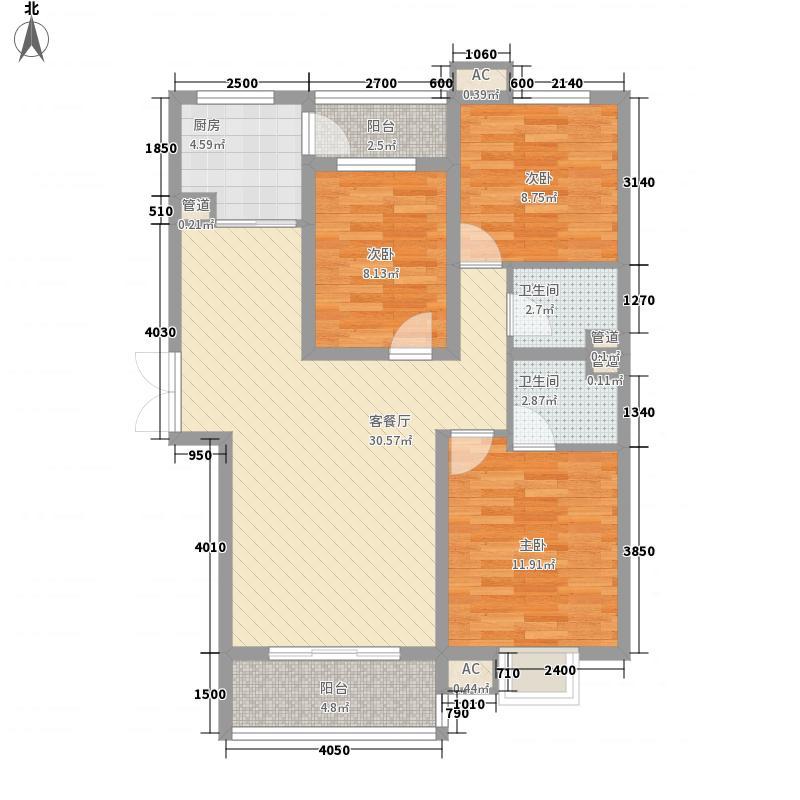 迁安天洋城4代118.60㎡C4户型3室2厅2卫1厨