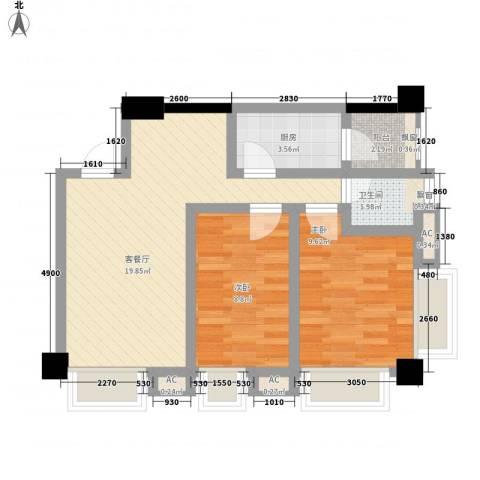 云鼎公馆2室1厅1卫1厨71.00㎡户型图