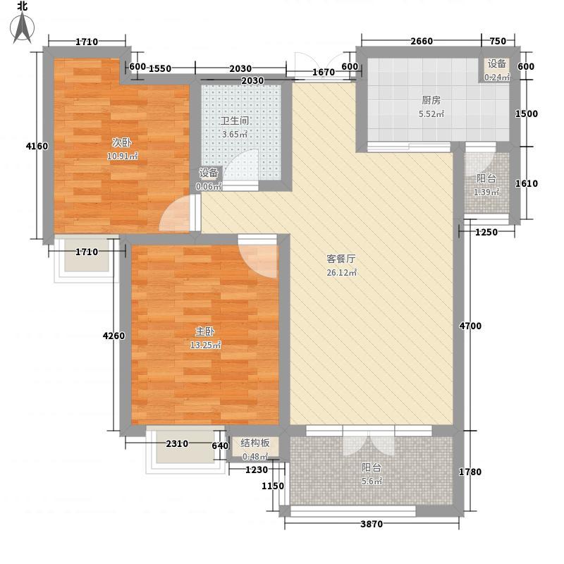 金隅时代城98.21㎡金隅时代城户型图A1户型图(一期)2室2厅1卫1厨户型2室2厅1卫1厨
