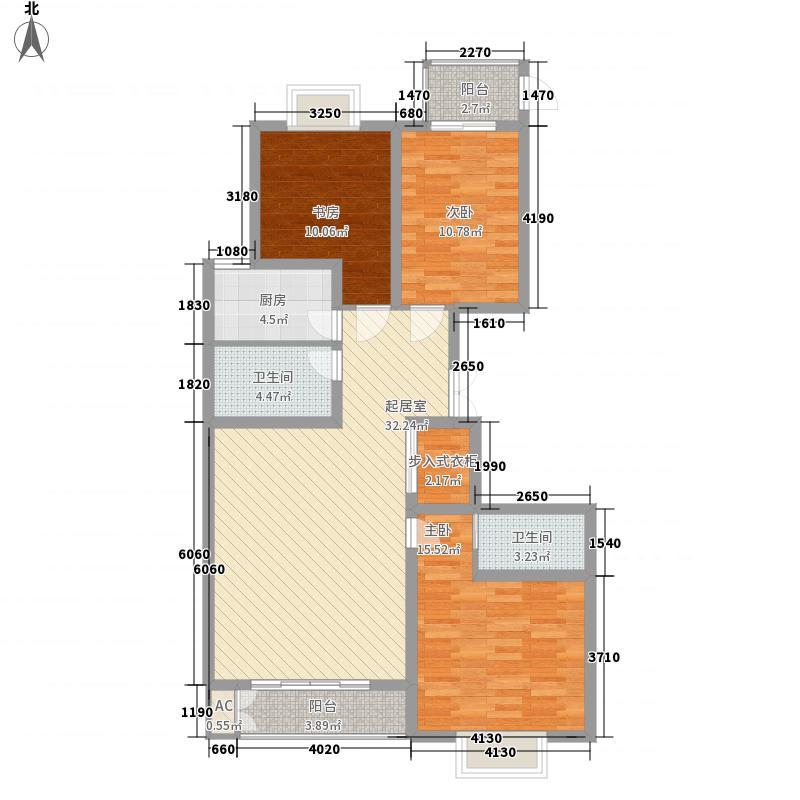 军景苑129.07㎡A户型3室2厅2卫1厨