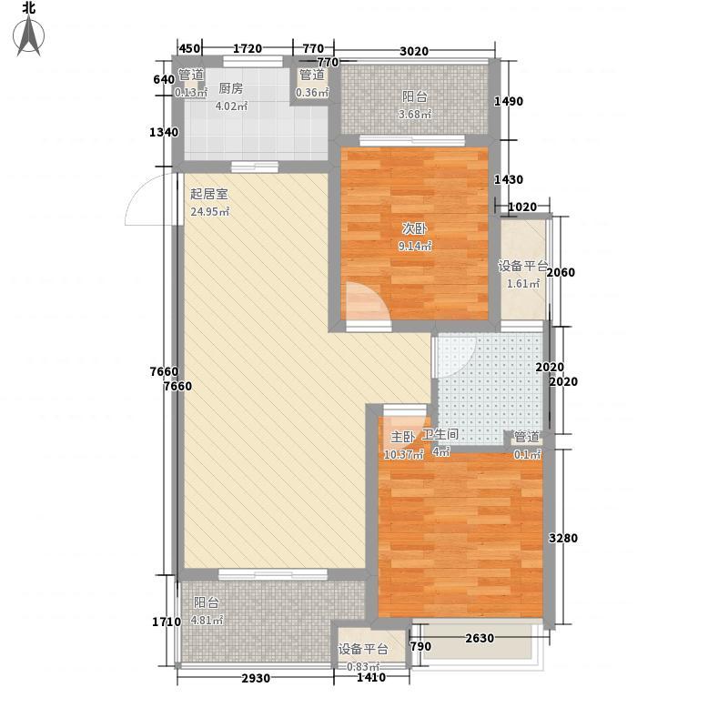 三盛国际广场92.00㎡三盛国际广场户型图C户型2室2厅1卫1厨户型2室2厅1卫1厨