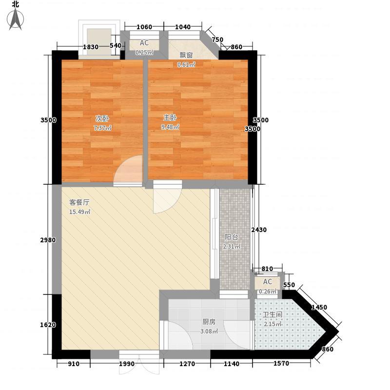 中爱花园中爱花园户型图2室2厅1卫1厨户型10室