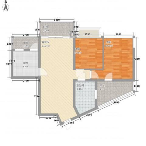 府兴雅园2室1厅1卫1厨74.42㎡户型图