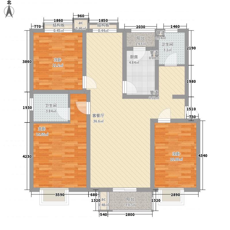 卓达太阳城青年之都136.48㎡卓达太阳城户型图风情莜舍3室2厅2卫1厨户型3室2厅2卫1厨