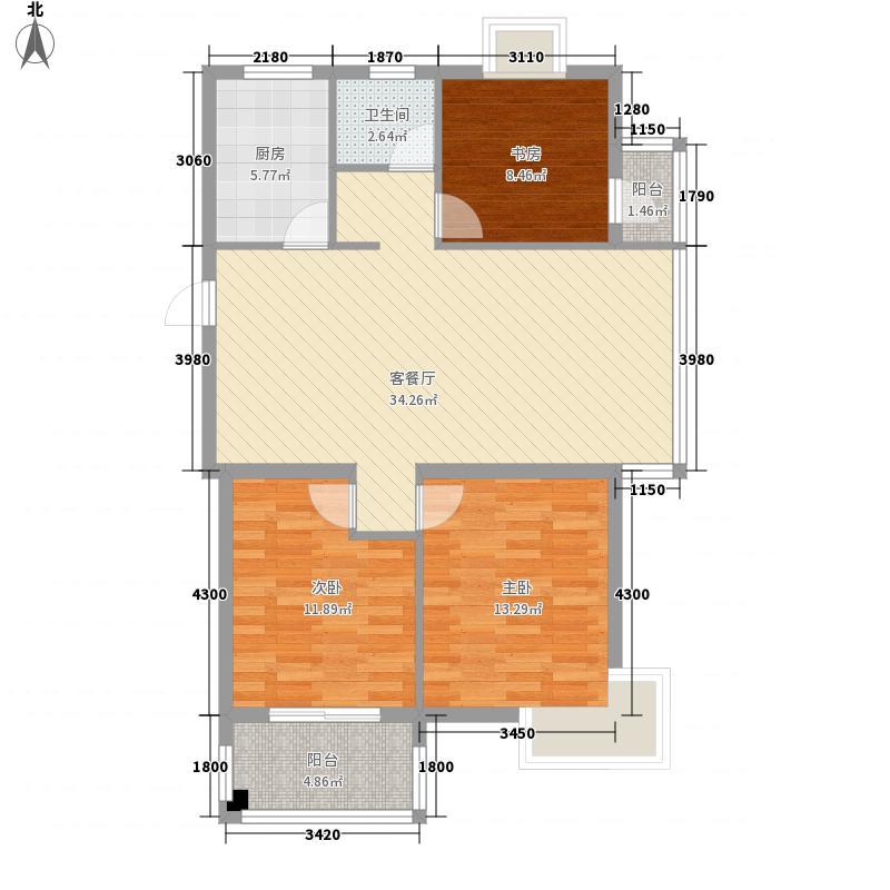 怡康花园116.00㎡A1户型3室2厅1卫1厨