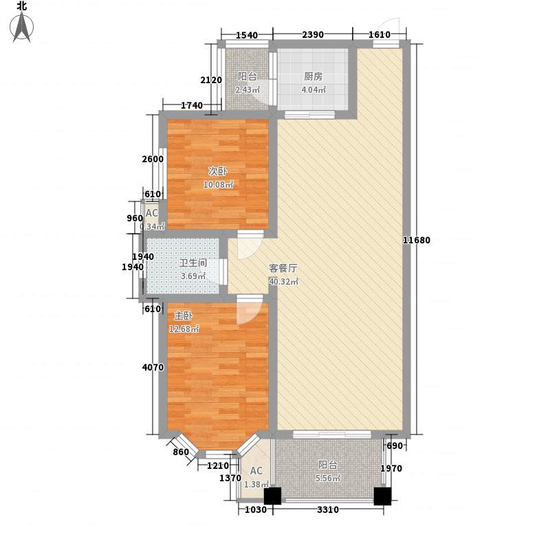 亿豪名园户型图1栋户型3 2室2厅1卫1厨