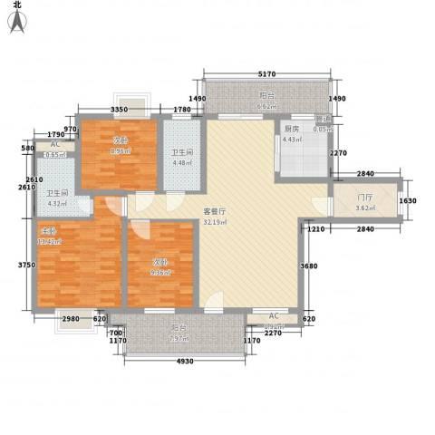 骏和国际公馆3室1厅2卫1厨138.00㎡户型图