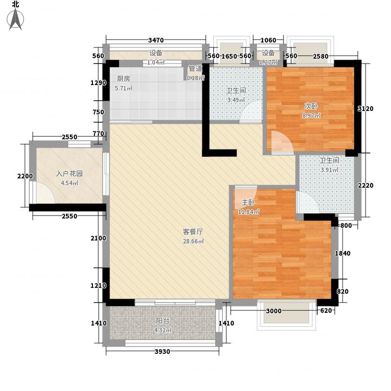 首地容御89.53㎡首地容御户型图6号楼032室2厅2卫户型2室2厅2卫