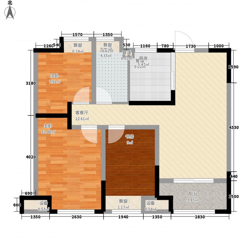 和平上东4.00㎡一期3#6#中间户B户型2室2厅1卫