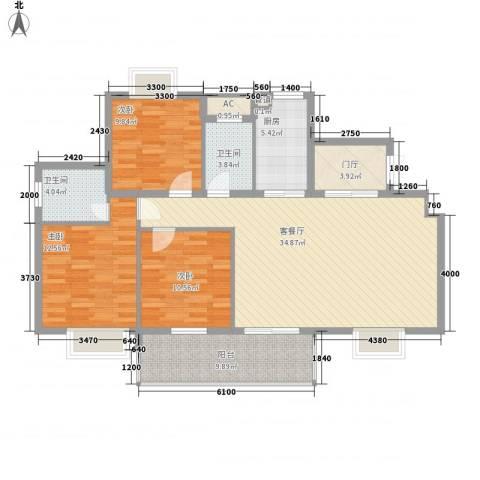 骏和国际公馆3室1厅2卫1厨136.00㎡户型图
