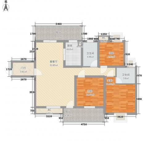 骏和国际公馆3室1厅2卫1厨140.00㎡户型图
