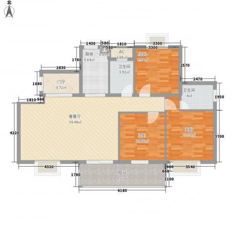 骏和国际公馆3室1厅2卫1厨135.00㎡户型图