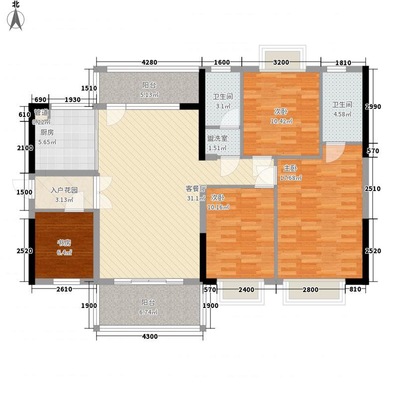 维也纳森林122.28㎡斯特劳斯户型3室2厅2卫1厨