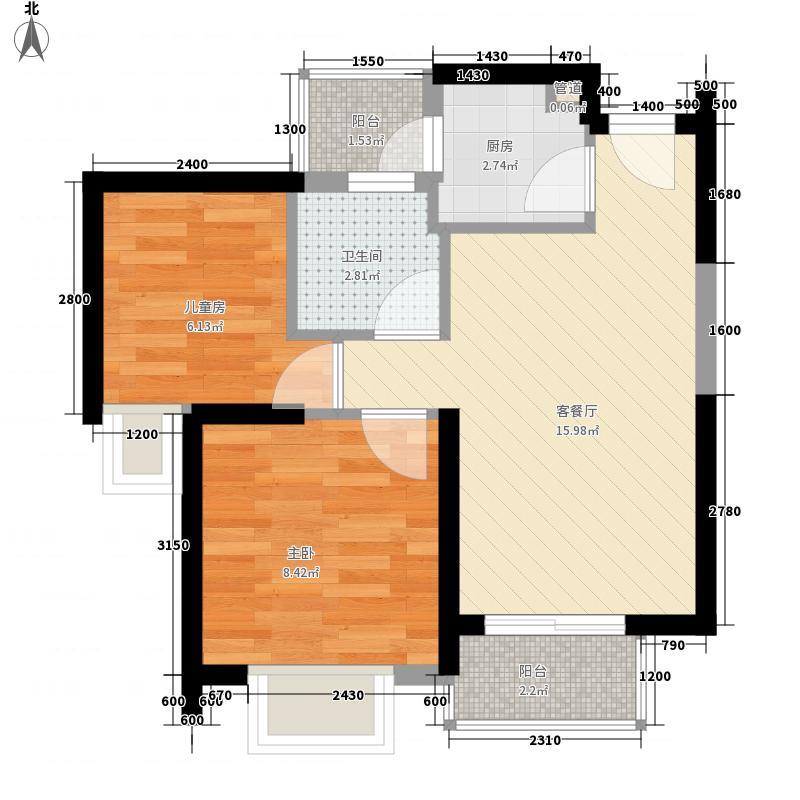 友邻国际公寓户型2室