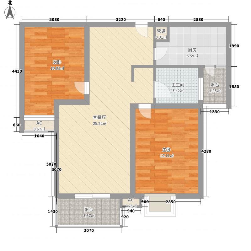 华府御庭92.75㎡华府御庭户型图C2户型2室2厅1卫1厨户型2室2厅1卫1厨