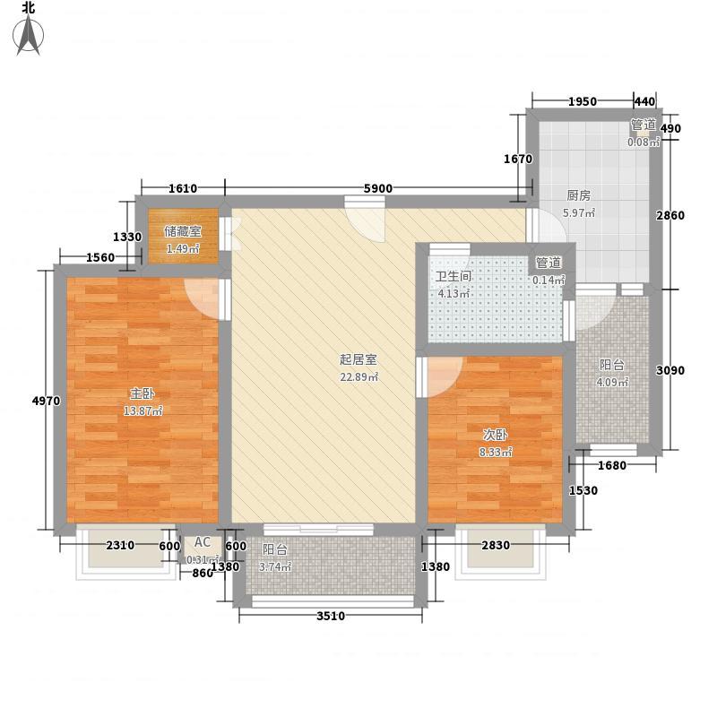 紫兰苑二期U品94.72㎡紫兰苑二期U品户型图11号楼3室2厅2卫1厨户型3室2厅2卫1厨