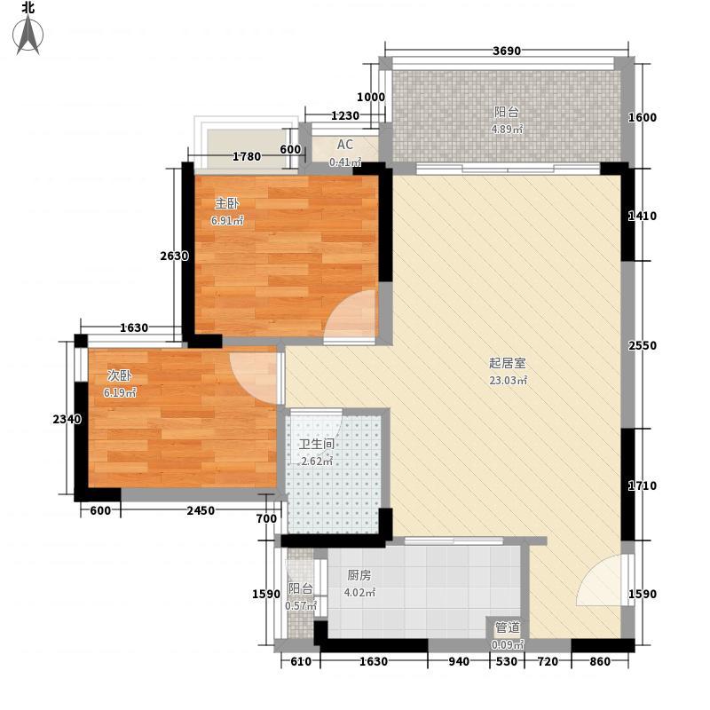 中海康城国际70.27㎡中海康城国际户型图9栋、11栋标准层A户型2室2厅1卫户型2室2厅1卫