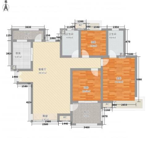 翰园小区3室1厅2卫1厨150.00㎡户型图