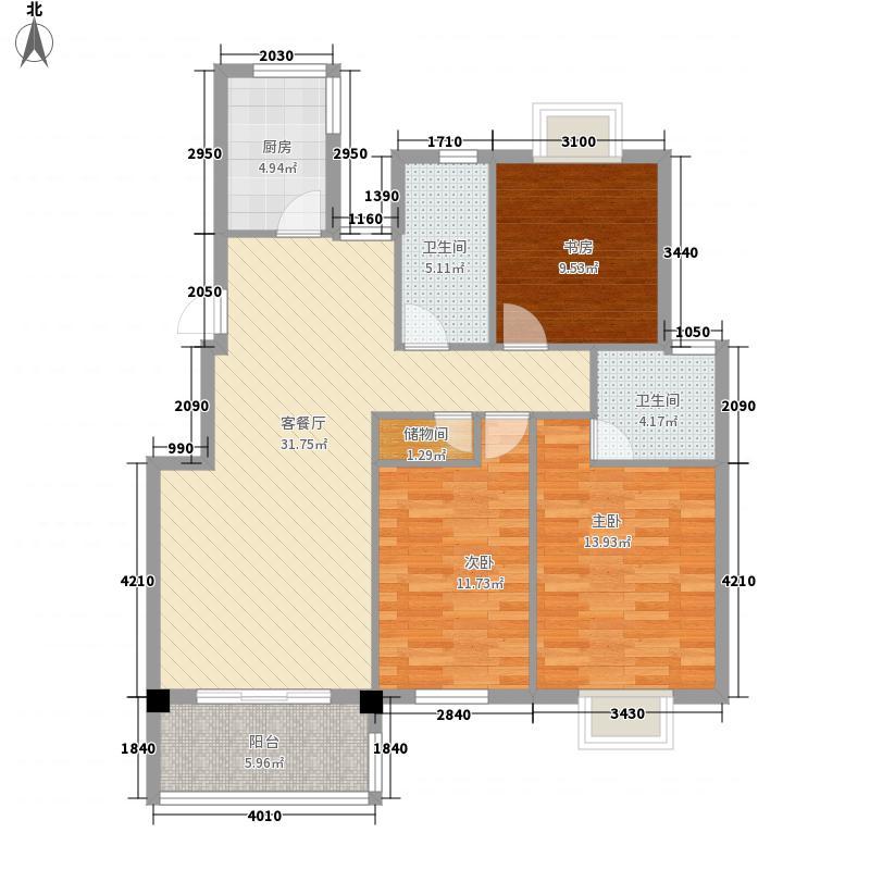 怡康花园125.00㎡E2户型3室2厅2卫1厨