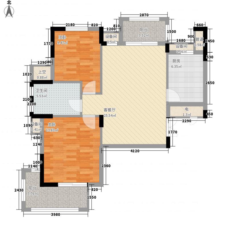 星汇半岛89.09㎡星汇半岛户型图星郎园A1户型2室2厅1卫1厨户型2室2厅1卫1厨