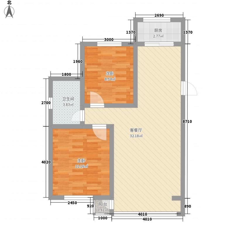 水岸聆风88.90㎡户型2室2厅1卫1厨