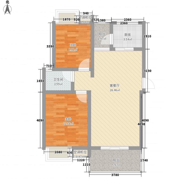 翰林城8.00㎡11层小高层F1户型2室2厅1卫1厨