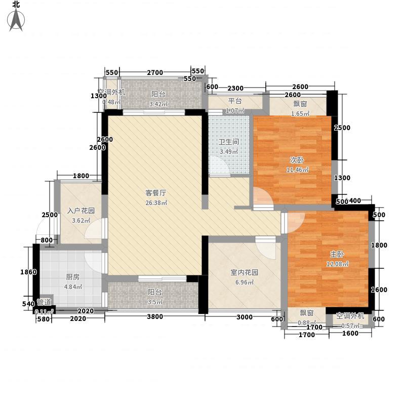 开元国际社区92.99㎡4号楼C5户型2室2厅1卫1厨