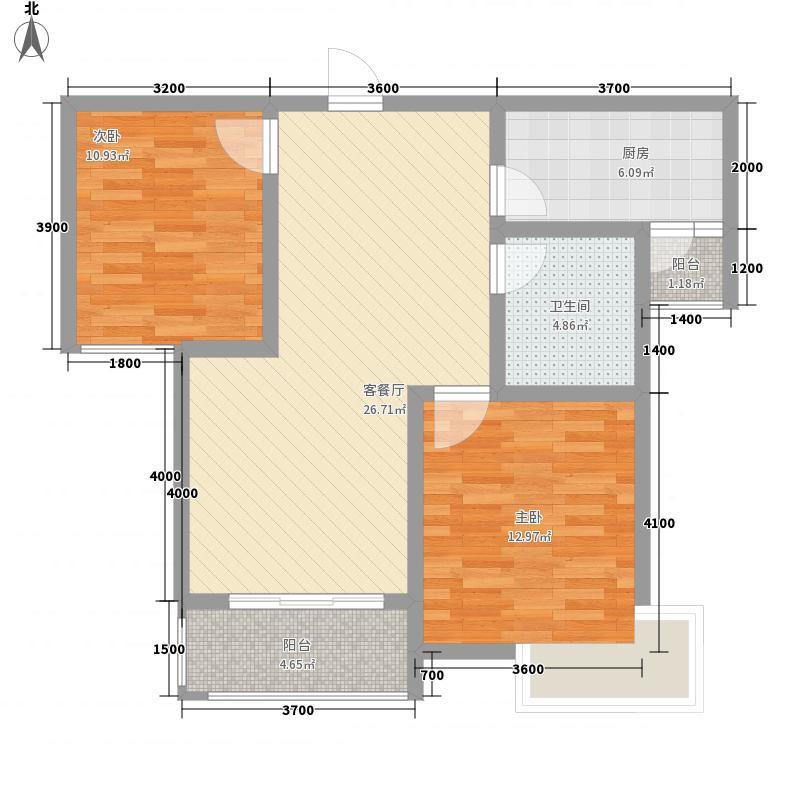 伟业臻园1.50㎡1#楼H户型2室2厅1卫1厨