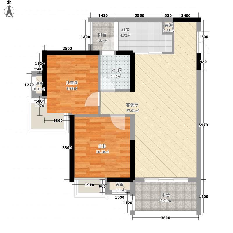 天沐青年豪宅83.00㎡三期高层69#高层C5户型2室2厅1卫1厨