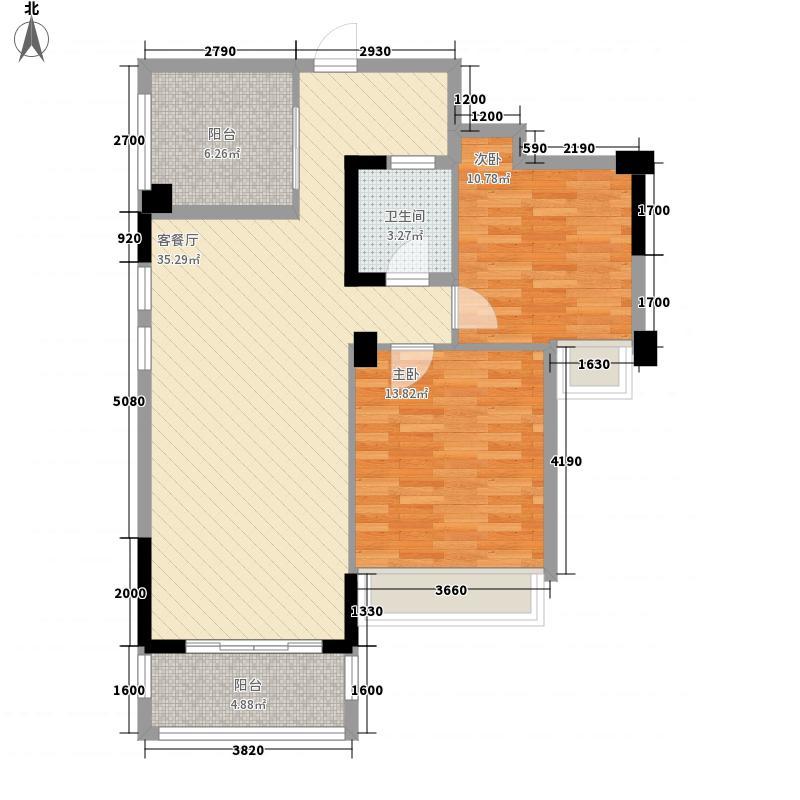 维也纳森林2.68㎡22号楼标准层A1户型2室2厅1卫1厨