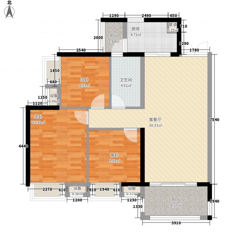天沐青年豪宅精装高层A2户型3室2厅1卫1厨