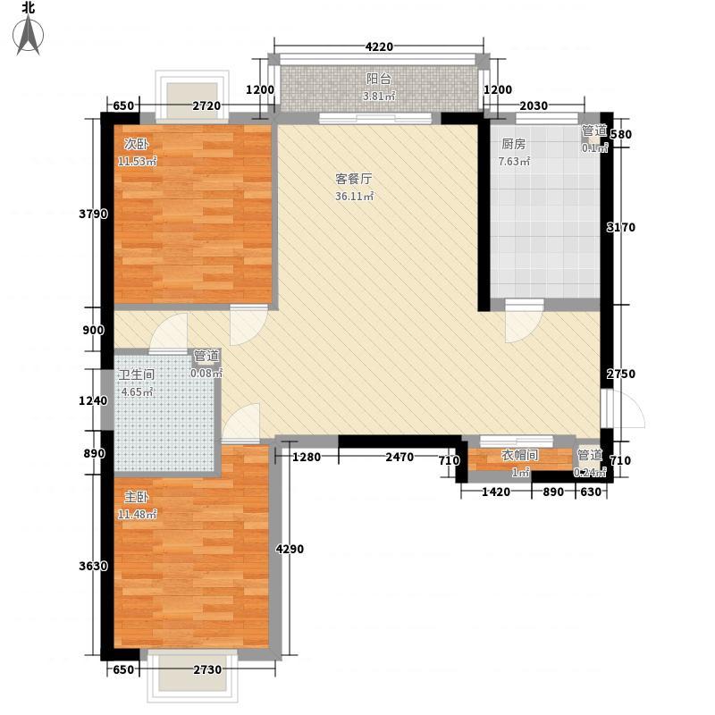 康桥国际109.12㎡A2户型2室2厅1卫1厨