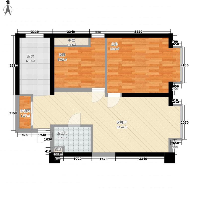 康桥国际83.26㎡G2户型2室2厅1卫1厨