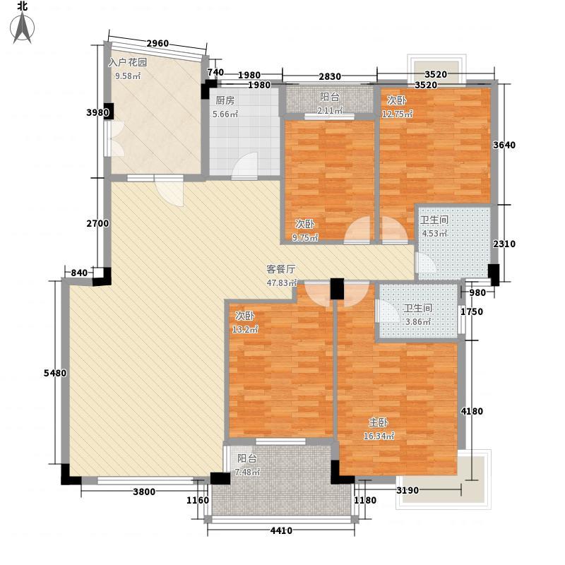 碧水康城153.26㎡3#C户型4室2厅2卫1厨