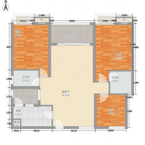 宝铼雅居3室1厅2卫1厨123.00㎡户型图