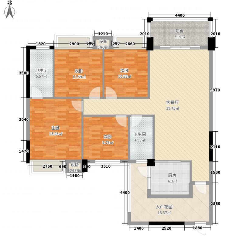 中泰名园142.30㎡1#A1户型4室2厅2卫1厨