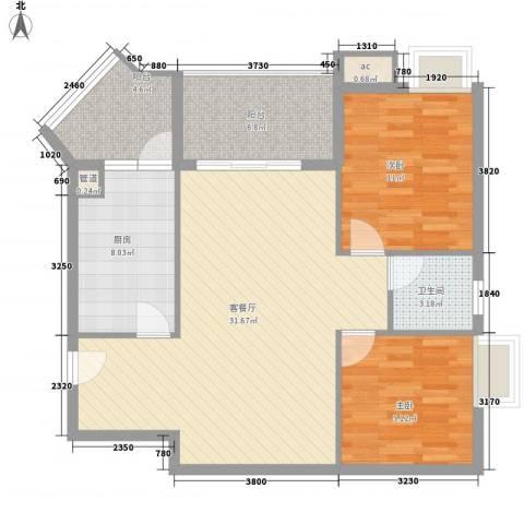 宝铼雅居2室1厅1卫1厨75.33㎡户型图