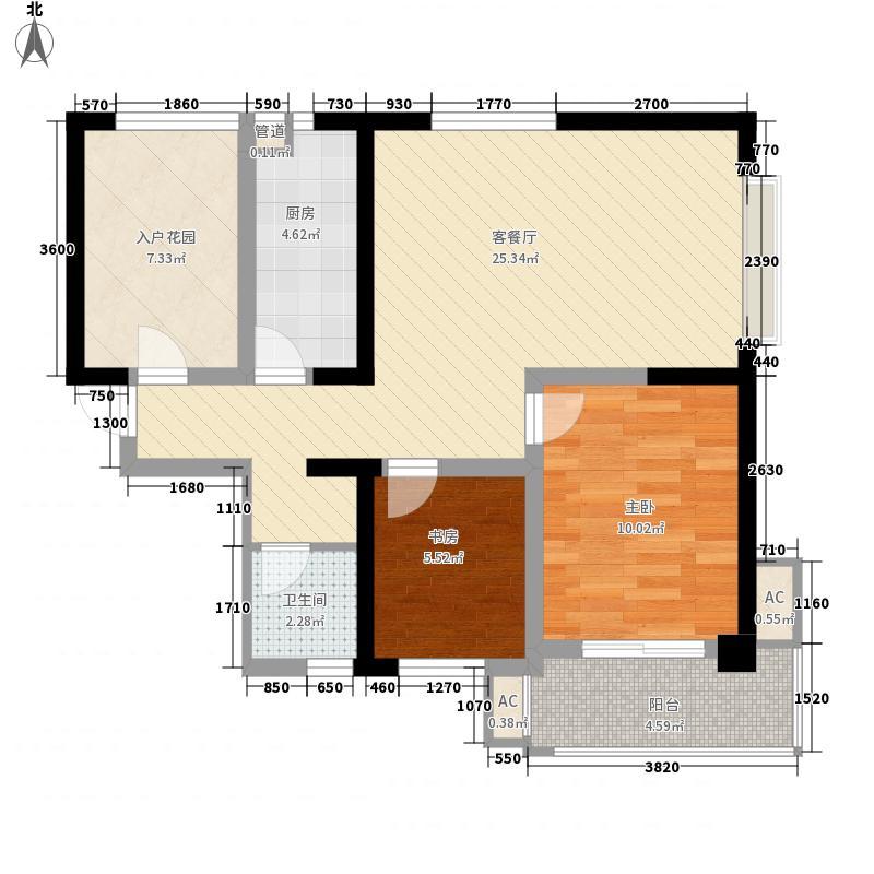 通和易居同辉89.47㎡摩登豪庭1#2#楼89.47平米户型2室2厅1卫1厨