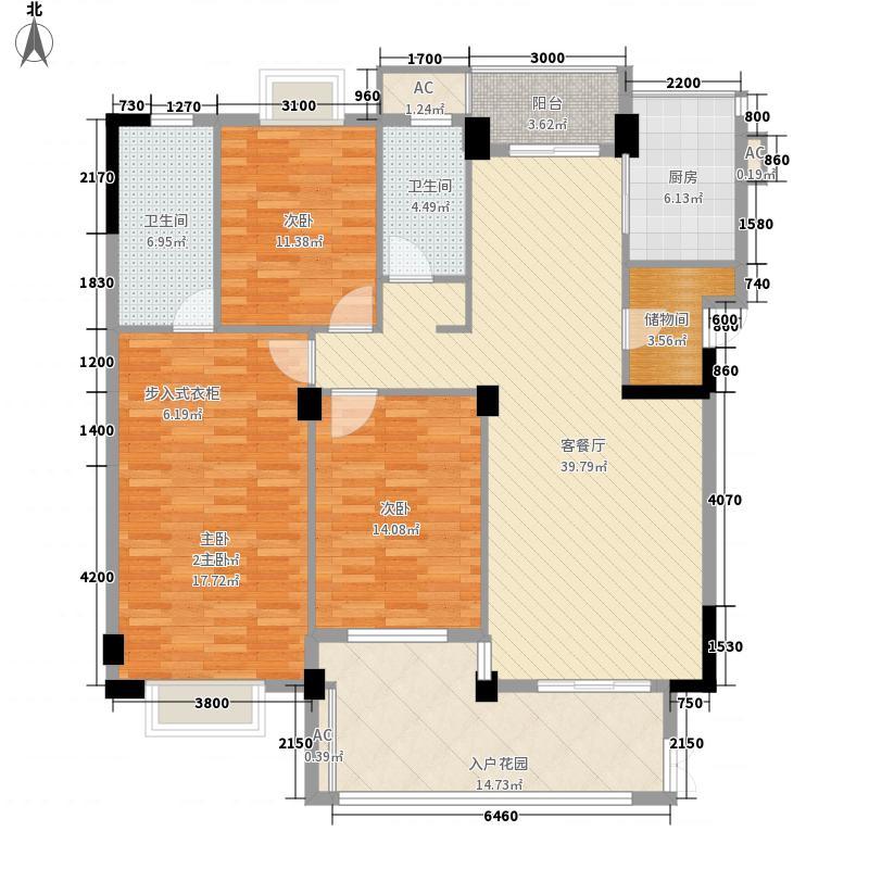 领世郡1号16.66㎡1#楼B1户型3室2厅2卫1厨