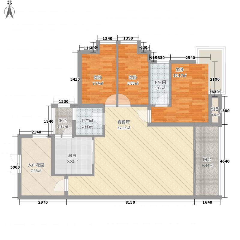 锦嘉汇景城122.70㎡一期7号楼2户型3室2厅1卫1厨